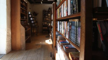 My Favourite Bookshop